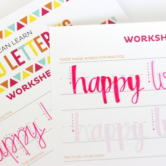 hand lettering worksheets gallery | craftgawker