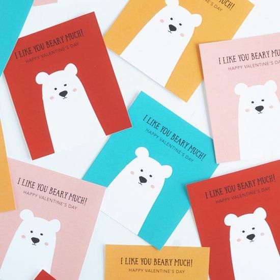 free printable classroom valentines | craftgawker