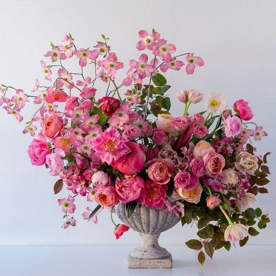 Pink floral arrangements craftgawker pink floral arrangements mightylinksfo